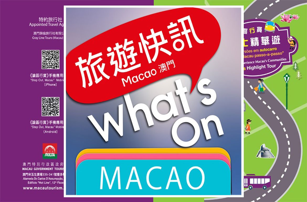 Whats on Macao