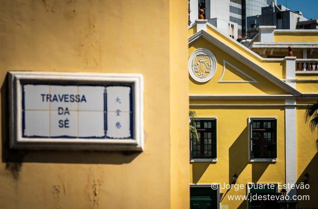 Travessa da Sé, Macau